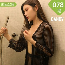 CANDY 糖果画报 Vol.078 湿身乳贴 Cris_卓娅祺 性感写真