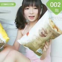 CUZ 村长的宝物 Vol.002 Modo 小棋姐妹战争12 吃货