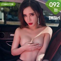 DKGirl DK御女郎 Vol.092 艾小青 黑丝车模