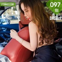 DKGirl DK御女郎 Vol.097 艾小青 车模性感写真