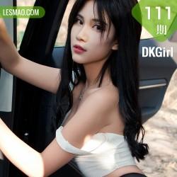 DKGirl DK御女郎 Vol.111 萌宝儿BoA车模外拍写真