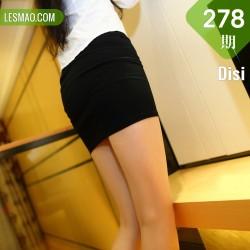 Disi 第四印象 No.278 53P/48.2M