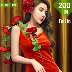 FeiLin 嗲囡囡 Vol.200 伍月may首套写真