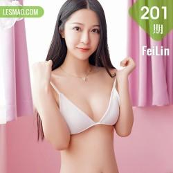 FeiLin 嗲囡囡 Vol.201 luna张静燕 长腿妹子最新性感写真