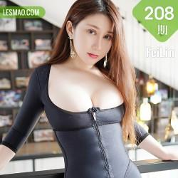 FeiLin 嗲囡囡 Vol.208 大胸紧身衣 李清婳第二套写真