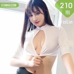 FeiLin 嗲囡囡 Vol.210 Celina青妍 清甜可人