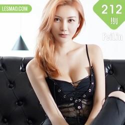 FeiLin 嗲囡囡 Vol.212 爱丽儿私房写真