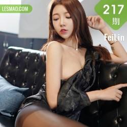 FeiLin 嗲囡囡 Vol.217 香甜玉背 冯木木LRIS丝袜美腿写真