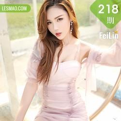FeiLin 嗲囡囡 Vol.218 梦小楠小夜猫最新性感写真