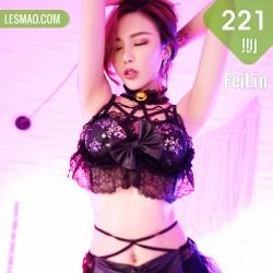 FeiLin 嗲囡囡 Vol.221 性感浴室 梦小楠小夜猫 新图上架