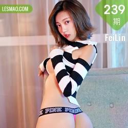 FeiLin 嗲囡囡 Vol.239 冯木木