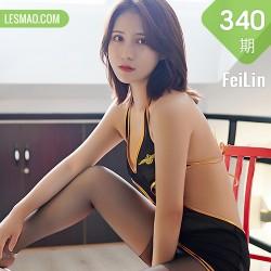 FeiLin 嗲囡囡 Vol.340 久久aimee 清纯校服波波池和空乘制服