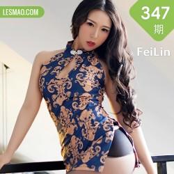 FeiLin 嗲囡囡 Vol.347 小波多 古典旗袍魅惑黑丝系列