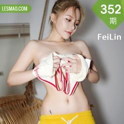 FeiLin 嗲囡囡 Vol.352 活力女神 鱼子酱fish
