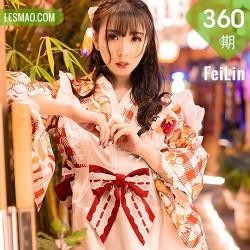 FeiLin 嗲囡囡 Vol.360 性感和服制服 小波多
