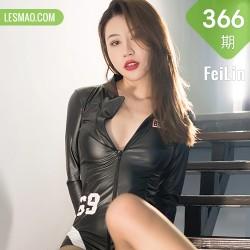 FeiLin 嗲囡囡 Vol.366 皮衣情趣内衣 张欣欣