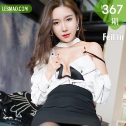 FeiLin 嗲囡囡 Vol.367 职场黑短裙 艾静香