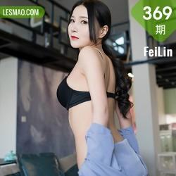 FeiLin 嗲囡囡 Vol.369 职场秘书ol 林煊煊