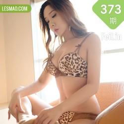 FeiLin 嗲囡囡 Vol.373 isabelle贵贵 熟女制服狂野豹纹