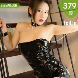 FeiLin 嗲囡囡 Vol.379 情趣皮衣诱惑与魅惑网袜 张欣欣