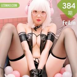 FeiLin 嗲囡囡 Vol.384  龙女宝宝 粉色视觉场景与魅惑制服 新人首套写真