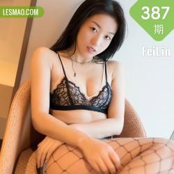 FeiLin 嗲囡囡 Vol.387  性感网袜 尤尤子 新人模特首套写真