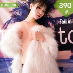 FeiLin 嗲囡囡 Vol.390 娇柔欲滴软妹子 小果冻儿 性感写真