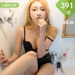 FeiLin 嗲囡囡 Vol.391 吊裙与朦胧黑丝 冯木木LRIS 心愿旅拍写真
