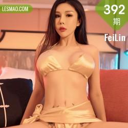 FeiLin 嗲囡囡 Vol.392 媚态动人 田冰冰 性感写真发布