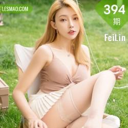 FeiLin 嗲囡囡 Vol.394 户外营地草地 冯木木LRIS 性感写真