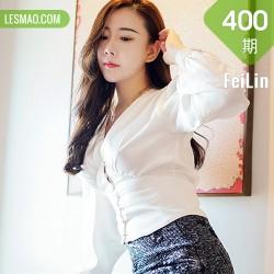 FeiLin 嗲囡囡 Vol.400 情趣服饰 王婉悠Queen 最新性感写真33