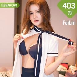FeiLin 嗲囡囡 Vol.403 浴室泡泡浴 文芮jeninfer 性感写真