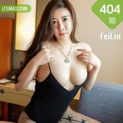FeiLin 嗲囡囡 Vol.404 王婉悠 性感熟女