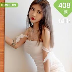 FeiLin 嗲囡囡 Vol.408 香槟色内衣 Emily尹菲 性感写真