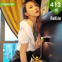 FeiLin 嗲囡囡 Vol.413 冯木木 ol制服