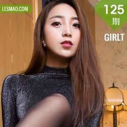 GIRLT 果团网 No.125 Modo 黄歆苑_石头