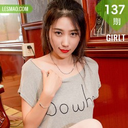 GIRLT 果团网 No.137 Modo 爆乳yoki