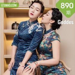 Goddes 头条女神 No.890 古韵茶香 艾静香 韵味旗袍