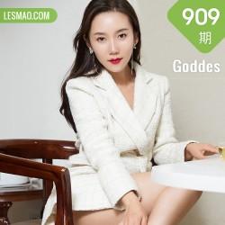 Goddes 头条女神 No.0909 艾静香女上司的茶局9P