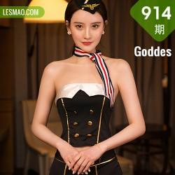 Goddes 头条女神 No.0914 芮希航空林芮希!