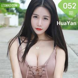 HuaYan 花の颜 Vol.052 Modo 琳琳ailin