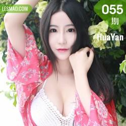 HuaYan 花の颜 Vol.055 Modo 谢芷馨Sindy