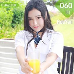 HuaYan 花の颜 Vol.060 玛鲁娜 翘臀女神
