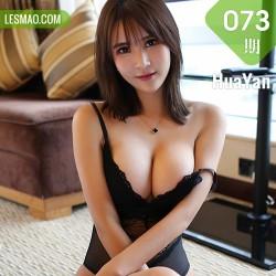 HuaYan 花の颜 Vol.073 诱惑美女 Emily顾奈奈 新图上架