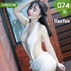 HuaYan 花の颜 Vol.074 比基尼旅拍 绯月樱-Cherry 马尔代夫旅拍...