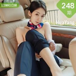 HuaYang 花漾show Vol.248 小热巴 车模空姐制服