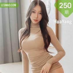HuaYang 花漾show Vol.250 诱惑气质妹 玥儿玥er