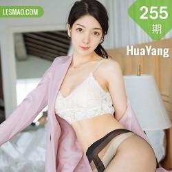 HuaYang 花漾show Vol.255 粉色制服OL 小热巴angela