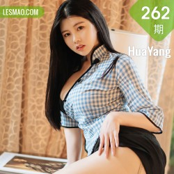 HuaYang 花漾show Vol.262 民国风韵味旗袍 娜露selena 爆乳萝莉