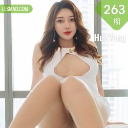 HuaYang 花漾show Vol.263 吊袜和极致黑丝 欧阳lulu 新模特